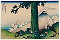 Ukiyo-e woodblock print by Katsushika Hokusai, digitally enhanced by rawpixel-com 18.jpg