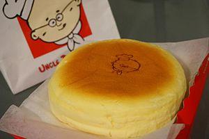 Uncle Tetsu's Cheesecake - An Uncle Tetsu's Cheesecake