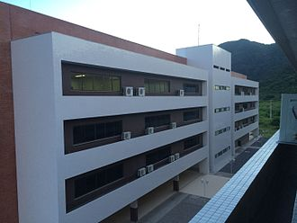 University for International Integration of the Afro-Brazilian Lusophony - Palmares Campus