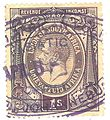 Union of South Africa-Revenue Stamp-1-002.jpg