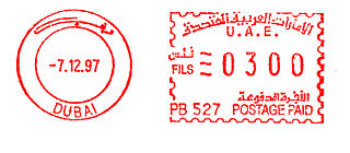 United Arab Emirates stamp type 5.jpg