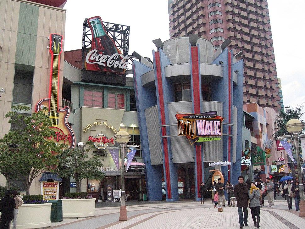 Universal CityWalk Osaka 2