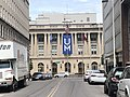 University of Memphis IMG 2817 Cecil C Humphrey School of Law - s front street.jpg