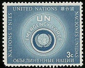 United Nations Emergency Force - Image: Unstamp emergency force 3