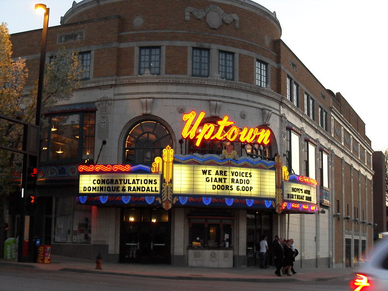 File:Uptown Theater.JPG
