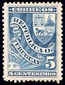 Uruguay 1892 Sc104.jpg