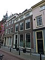 Utrecht Rijksmonument 18362 Pand Trans 15.JPG