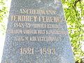 VPAT Aschermann Vendrey Ferenc sírja 2.JPG