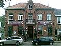 Varsenare-antiga casa de la vila.jpg