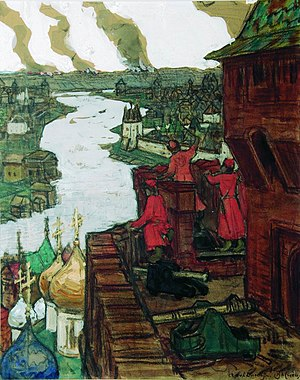 Volga Tatars - Warriors of the Golden Horde raid upon Moscow.