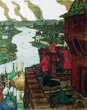 Volga Tatars - Warriors of the Golden Horde raid upon Moscow.