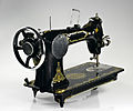 Vesta sewing machine IMGP0748.jpg