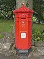 Victorian Pillar Box, Buxton, Derbyshire - geograph.org.uk - 551226.jpg