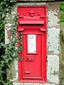 Victorian Post Box - geograph.org.uk - 1246.jpg