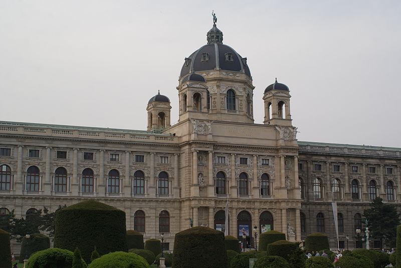 File:Vienna's street 133.JPG