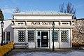 Vienna Austria Wurstelprater Toilet-building-01.jpg