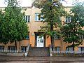 Vilijampolės pagrindinė mokykla.JPG