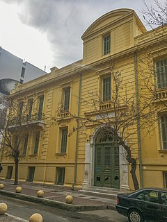 Villa Amalia (Athens) School and former squat in Greece
