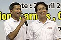 Vivian Balakrishnan and Lim Swee Say at the PAP Community Foundation 25th Anniversary Carnival - 20110402.jpg