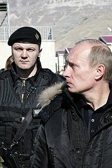 Vladimir putin wikipdia a enciclopdia livre vladimir putin em 2008 fandeluxe Image collections