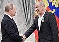 Vladimir Putin at award ceremonies (2017-05-24) 17.jpg
