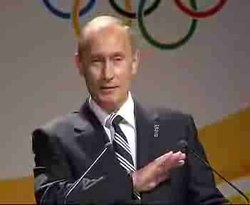 Lêer:Vladimir Putin speech to IOC in Guatemala City.ogv