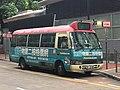 WH5096 Oi Man Estate to Mong Kok 05-09-2019.jpg
