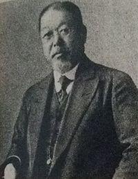 和田垣謙三 - ウィキペディアより引用