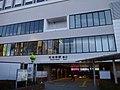 Wakoshi.jpg