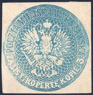 Cut square (philately)