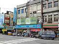 Watsons Suao Shop 20130504.JPG