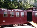 Wheelchair access to Brecon Mountain Railway carriage - geograph.org.uk - 1464474.jpg