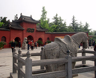 Chinese Buddhism - White Horse Temple, traditionally held to be at the origin of Chinese Buddhism.