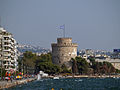 White Tower, Thessaloniki, Greece.jpg