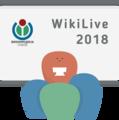 WikiLive logo 2018.png