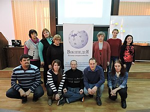 Wikimedia Ukraine training for trainers 2019 in Kharkiv 2019-01-19 by Kharkivian 06.jpg
