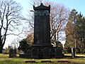 William Whitney Monument 12-2008.jpg