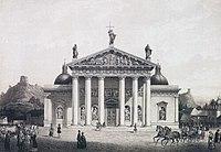 Сухорукова А.С. Панорама Невского проспекта / Panorama of Nevsky Prospect