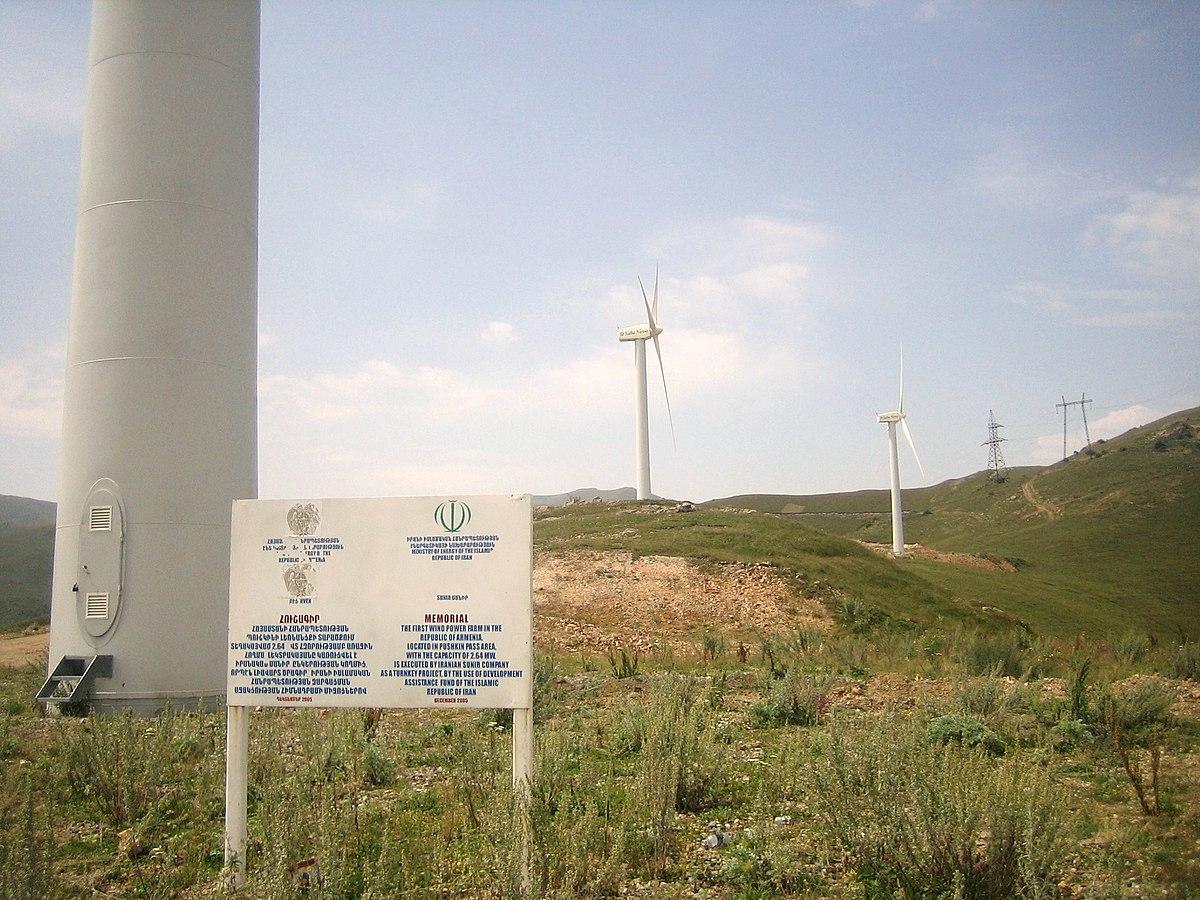 Lori 1 Wind Farm Wikipedia