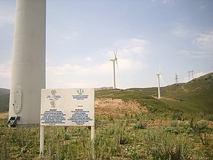 Renewable energy in Armenia - Lori 1 Wind Farm in Lori Province