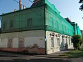 Wine Palace. Listed ID -1758. North corner. - Koháry St., Gyöngyös, Hungary.JPG