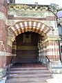 Winn Memorial Library - Woburn, MA - DSC02871.JPG