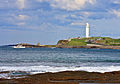 Wollongong Head Lighthouse - NSW.jpg