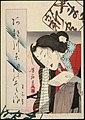 Woman Putting Out a Light; Calligraphy- Abekawa Atsukaze no adanami LACMA M.84.31.324.jpg