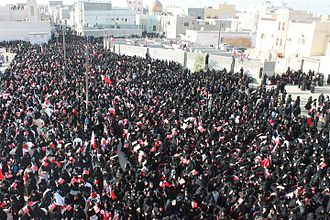 Sitra - Image: Women taking part in a pro democracy sit in in Sitra