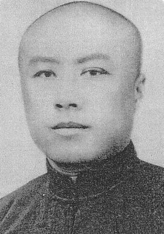 Xi Qia - Xi Qia as a member of the Manchukuo Cabinet