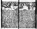 Xin quanxiang Sanguo zhipinghua036.JPG