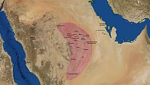 Al-Yamama - The historical district of Al-Yamamah at its greatest extent, as described by Yaqut (13th century) and Al-Hamadani (10th century), along with some of the region's prominent settlements in pre-Islamic and early Islamic times.