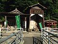 Yamate Kannondo Hall in Sasaguri, Kasuya, Fukuoka 2.jpg