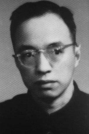 Yang Bojun - Image: Yang Bojun